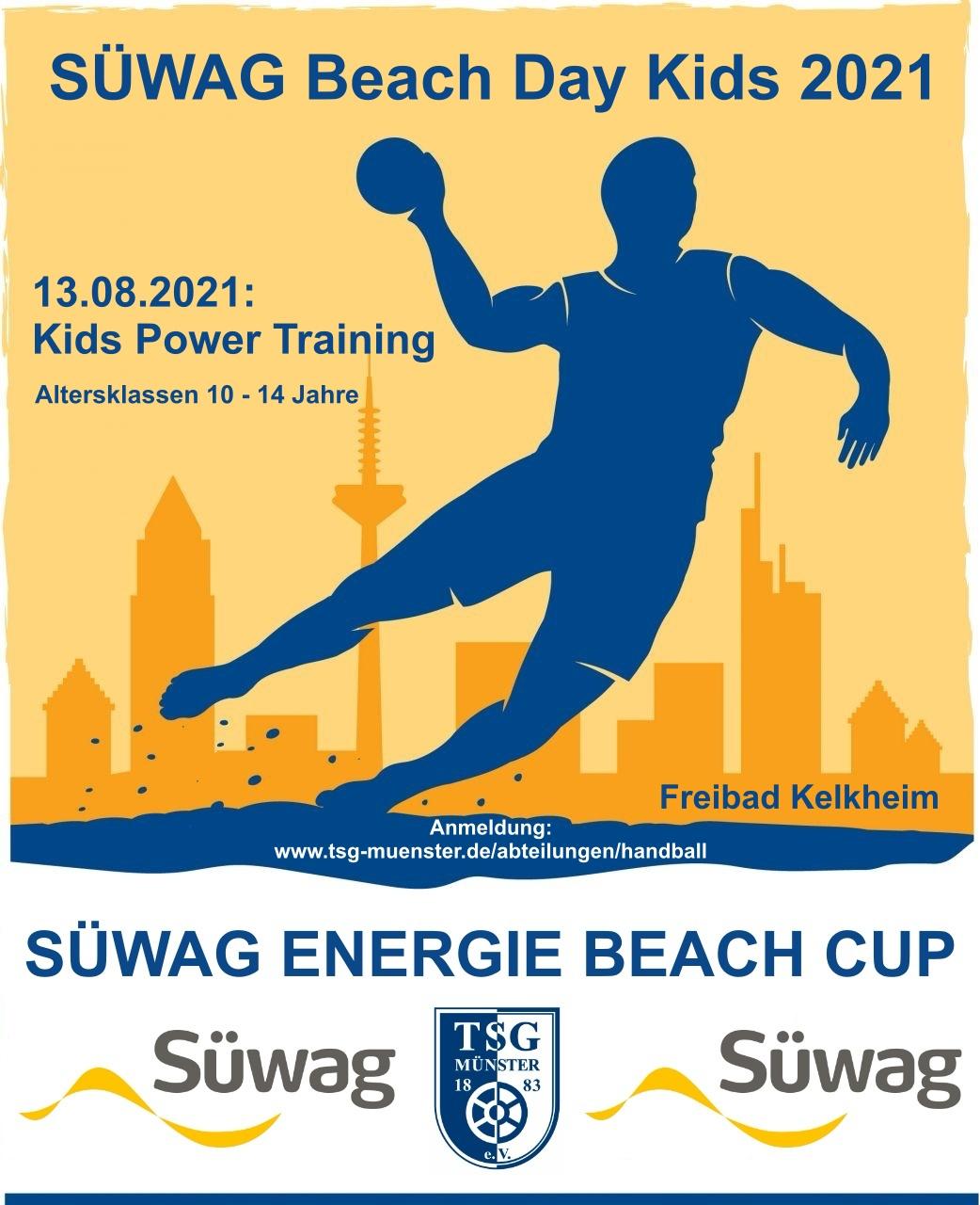 2021-07-19 Süwag Beach Day Kids 2021
